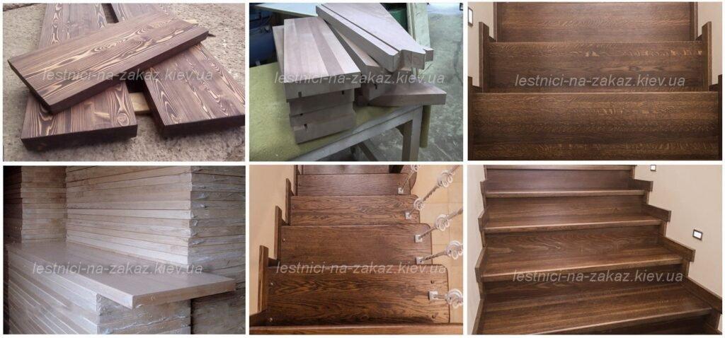 где заказать изготовление деревянные ступени