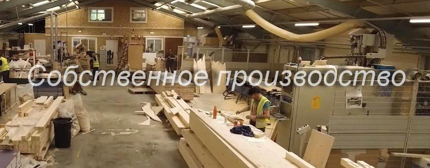 производство ступеней из дерева