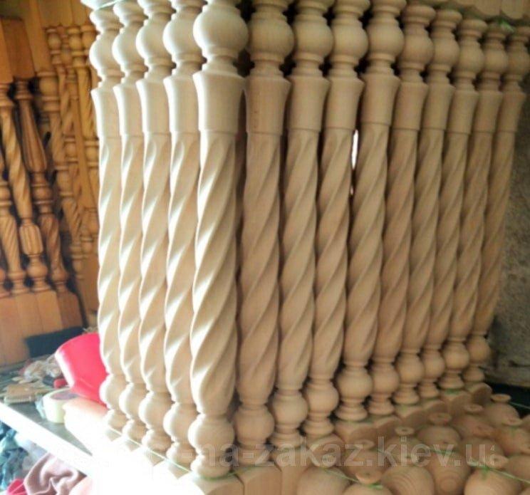 купить деревянные балясины в Киеве
